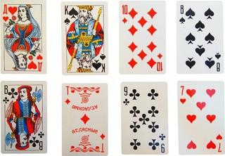 Играть в карты 36 карт реклама казино вулкана