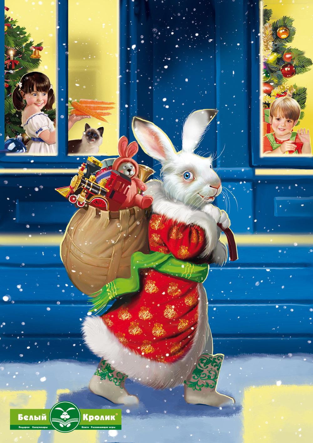 кролик новый год картинка никогда чиним